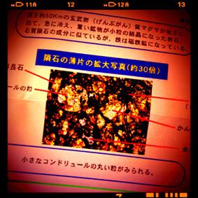 f:id:caramelaucafe:20130222110025j:image:right