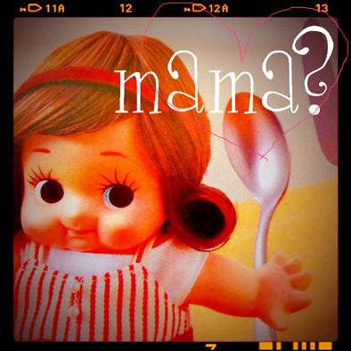 f:id:caramelaucafe:20130409154601j:image