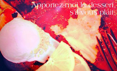 f:id:caramelaucafe:20130419212333j:image