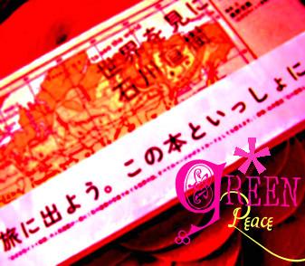 f:id:caramelaucafe:20130516230109j:image:left