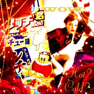 f:id:caramelaucafe:20131105222503j:image