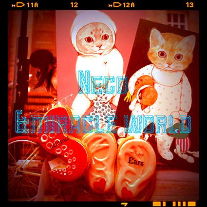 f:id:caramelaucafe:20140408164636j:image