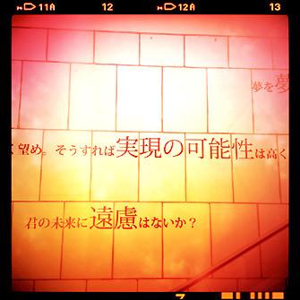 f:id:caramelaucafe:20140408170919j:image