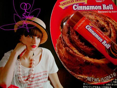 f:id:caramelaucafe:20140501172353j:image