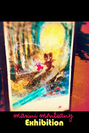 f:id:caramelaucafe:20140818213523j:image:w360:left