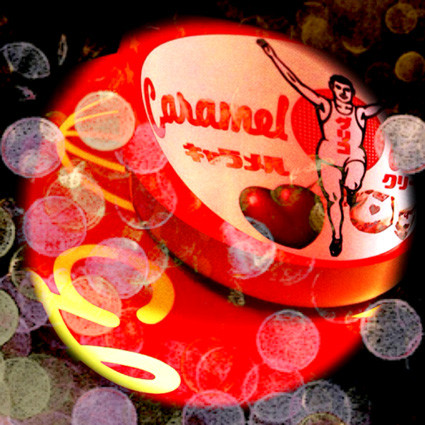 f:id:caramelaucafe:20141203163814j:image