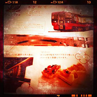 f:id:caramelaucafe:20150312001834j:image:left