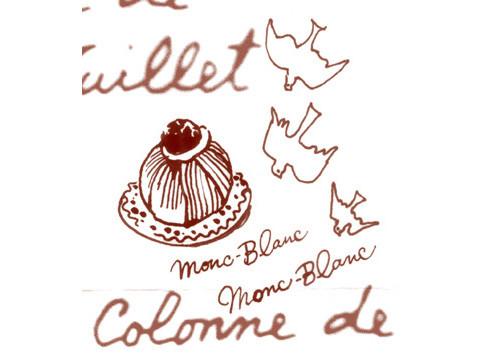 f:id:caramelaucafe:20150613174658j:image
