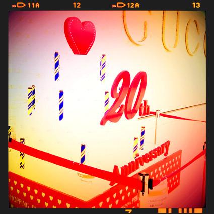 f:id:caramelaucafe:20150823143600j:image