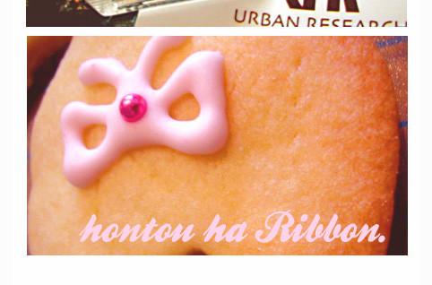 f:id:caramelaucafe:20150909111000j:image