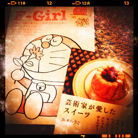 f:id:caramelaucafe:20151007163037j:image
