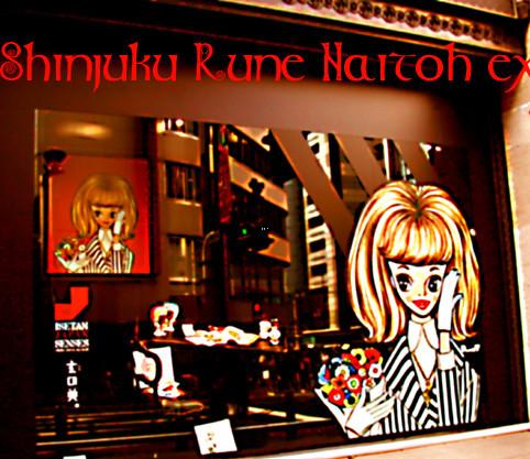 f:id:caramelaucafe:20151025181645j:image