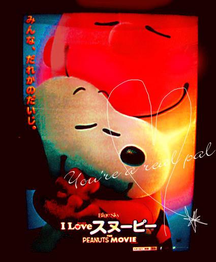 f:id:caramelaucafe:20151223164045j:image