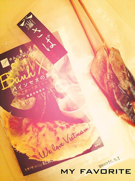 f:id:caramelaucafe:20160701225114j:image