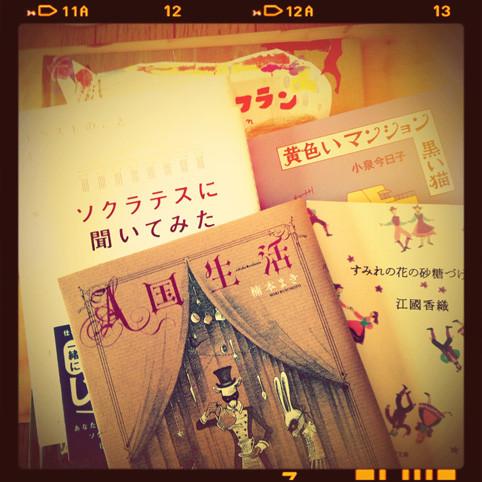 f:id:caramelaucafe:20160711114522j:image