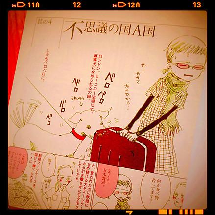 f:id:caramelaucafe:20160711114523j:image