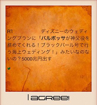 f:id:caramelaucafe:20170712205843j:image:left