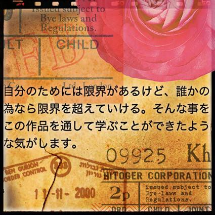 f:id:caramelaucafe:20170919121309j:image:right