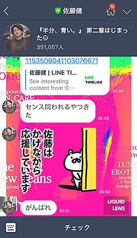f:id:caramelaucafe:20180826165520j:image:left