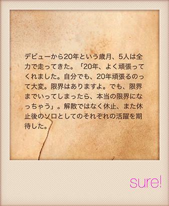 f:id:caramelaucafe:20190131150657j:plain