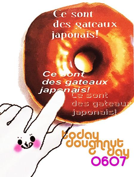 f:id:caramelaucafe:20190607141740j:plain