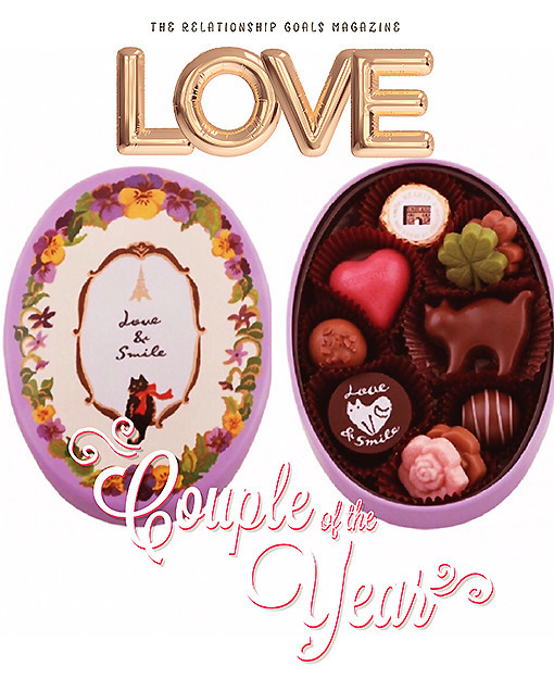 f:id:caramelaucafe:20200112134908j:plain