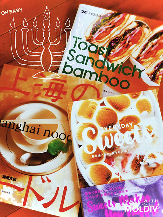 f:id:caramelaucafe:20200426155413j:plain