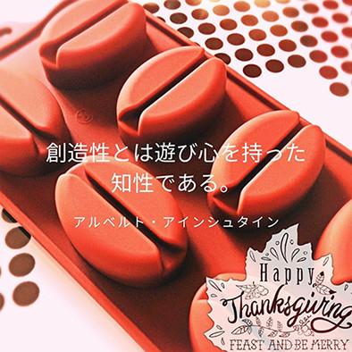 f:id:caramelaucafe:20200707153406j:plain