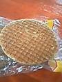 [food]オランダのお菓子