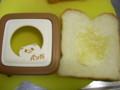 [food]サンドでパンだ1・塗る