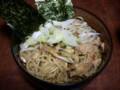 [food]八丁味噌ラーメン