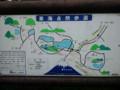 足和田山山頂の看板