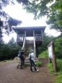 足和田山山頂の展望台