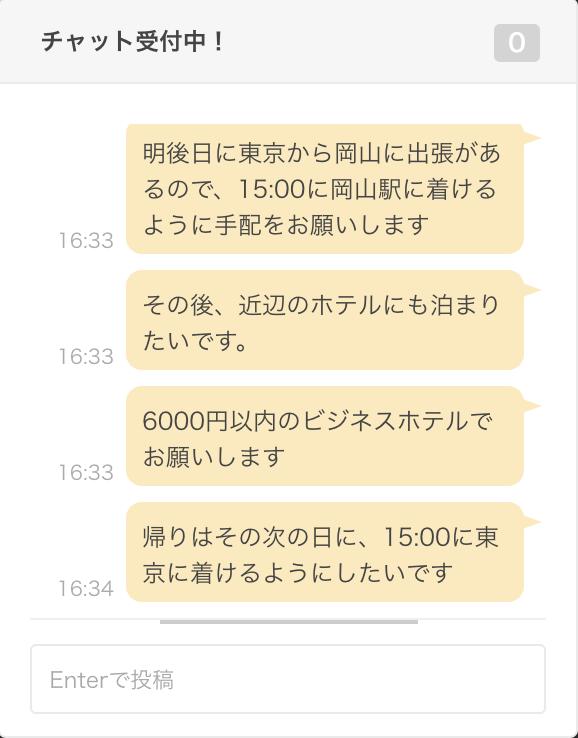 f:id:carat-yoshizaki:20161214171658p:plain