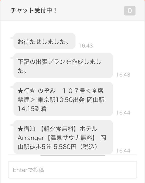 f:id:carat-yoshizaki:20161214171700p:plain