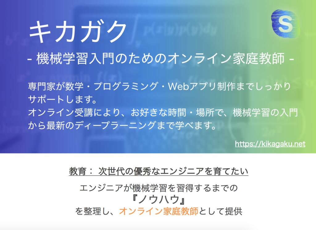 f:id:carat-yoshizaki:20161223000329p:plain