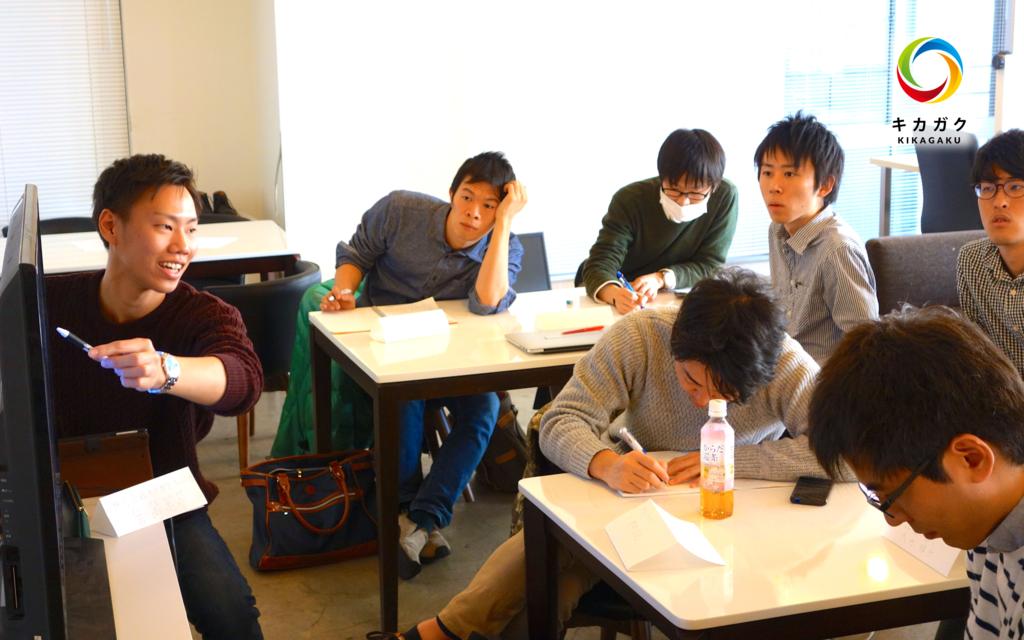 f:id:carat-yoshizaki:20170124184940p:plain