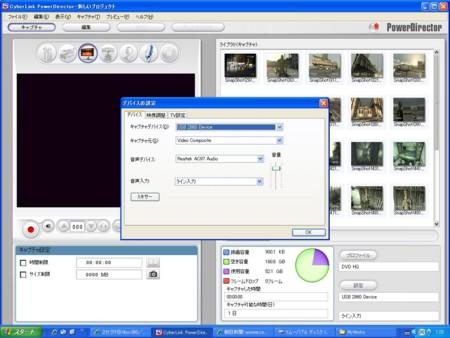 f:id:card-card:20090817130538j:image