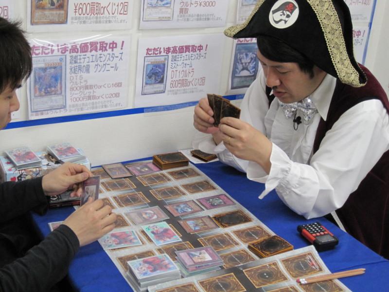 f:id:card-card:20100501173823j:image