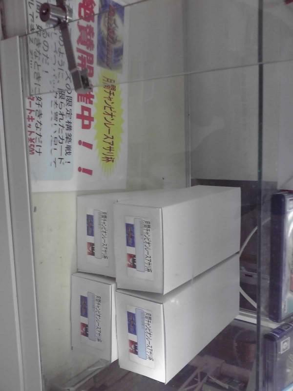 f:id:card-card:20100925192307j:image