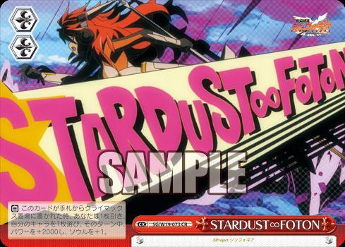 f:id:card-card:20120702140833j:image