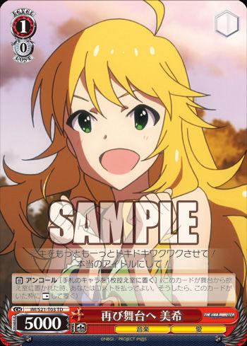 f:id:card-card:20120709172159j:image