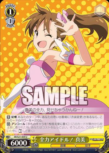 f:id:card-card:20120727182049j:image