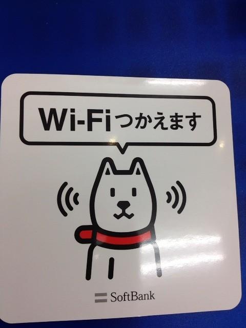 f:id:card-card:20120815152612j:image