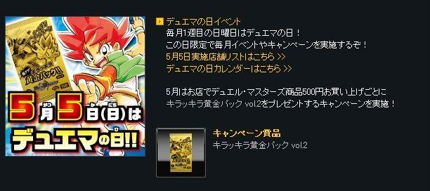 f:id:card-card:20130505120600j:image