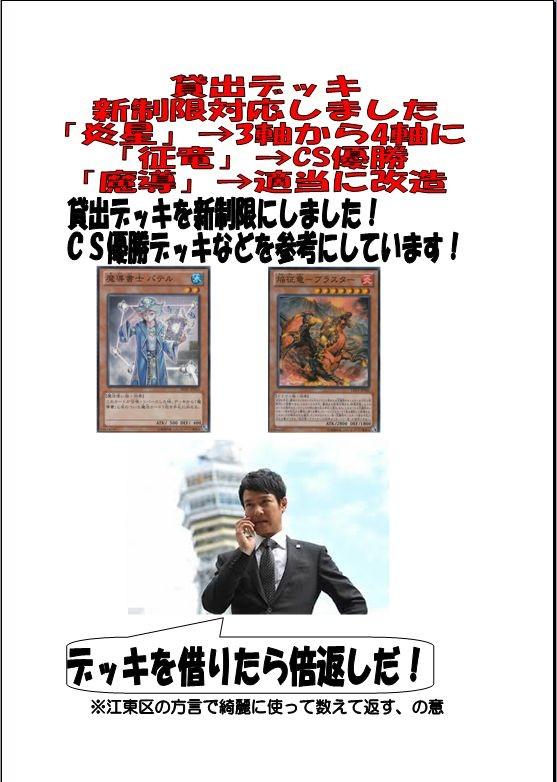 f:id:card-card:20130907114909j:image