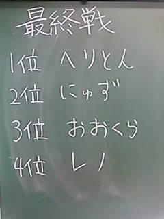 20091124055121
