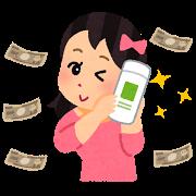 f:id:cardloantimes:20170502110748p:plain
