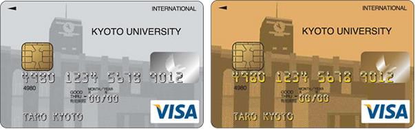 f:id:cardmics:20140709141019j:plain