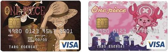 f:id:cardmics:20140719132833j:plain